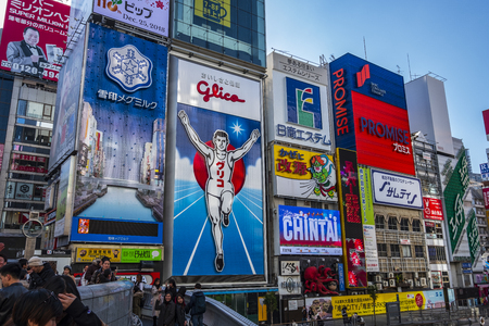 Osaka, Japan -  25 December 2018 - Dotonbori is visited by many tourists from the country abroad.