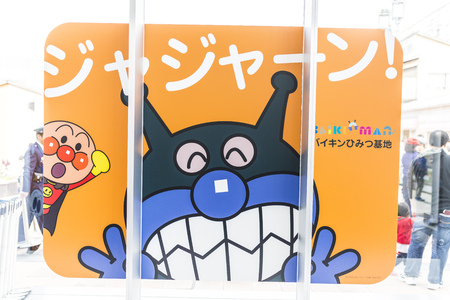Hyogo,Japan - March 18,2018 : The Kobe Anpanman Childrens Museum & Mall is an interactive childrens museum located in Kobe, Japan dedicated to Takashi Yanases popular Anpanman franchise.