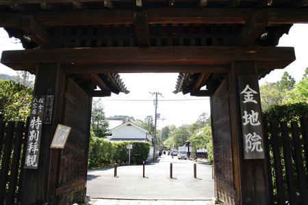 Kyoto, Japan - April 21, 2018: Nanzen-ji is a Zen Buddhist temple in Kyoto, Japan.