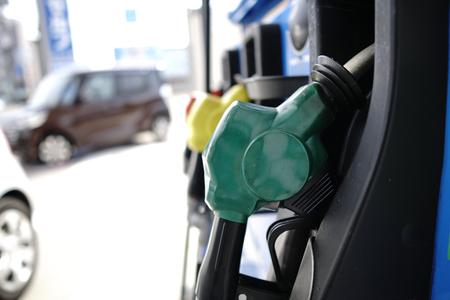 Gasoline and petroleum