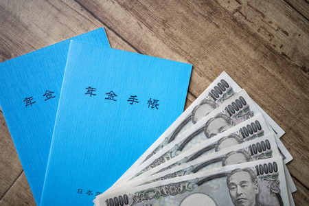 Japanese pension book Stock Photo