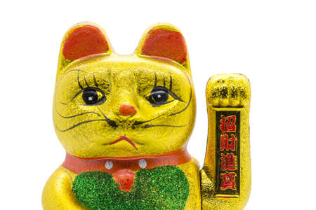 maneki: Maneki neko lucky chinese,japanese waving cat