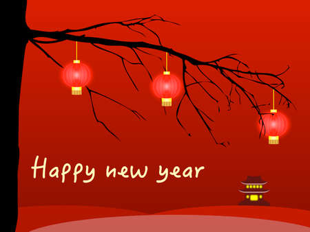 chinese new year card: Happy chinese new year card illustration with lanterns hanging from a tree