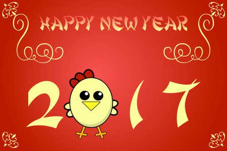 gallo: Ilustración feliz chino tarjeta de año nuevo de 2017, el año del gallo