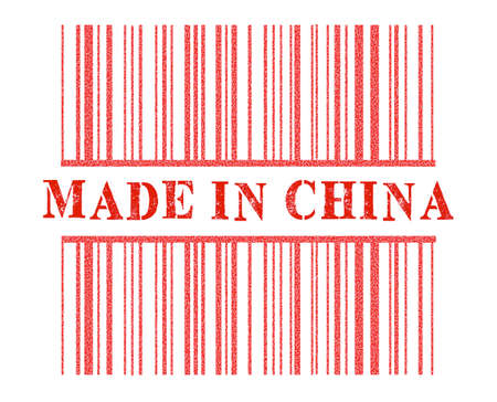 made in china: Made in China red barcode with rubber stand texture