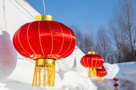 snow house: Chinese red lanterns attached to snow house