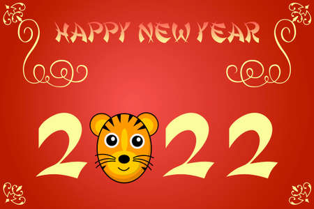 chinese new year card: Happy chinese new year card illustration for 2022, the year of the tiger