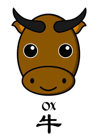 ox: Chinese new year zodiac illustration for 2021, the ox including the chinese character