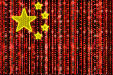strains: Chinese flag texture with digital red zeros and ones strains and shiny yellow stars that are half transparent