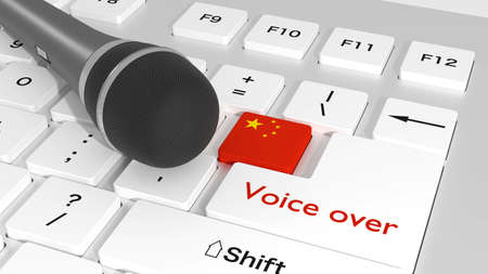 Black microphone on white keyboard with chinese flag key voice over concept 3D illustration Stok Fotoğraf