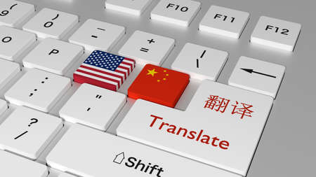 White keyboard with a american and chinese flag key and the word translate and the chinese characters for translate on the enter key 3D illustration