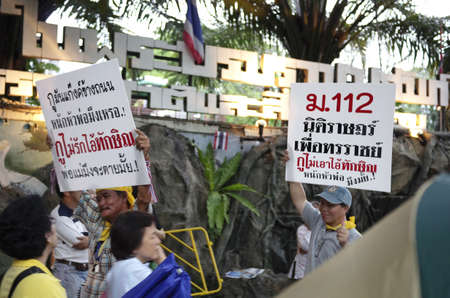 BANGKOK - May 30    protesters attend a large anti-government outside Government House on May 30, 2012 in Bangkok, Thailand  Editorial