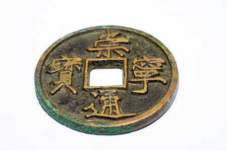 dynasty: Chinas song dynasty ancient COINS, commonly known as copper cash Stock Photo