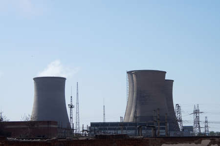 Thermal power plant cooling tower. photo