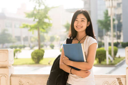 Portrait of a Asian college student at campus Stock Photo