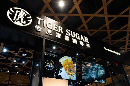 Bangkok, Thailand - Apr 28, 2019: Tiger Sugar bubble tea shop, a new Taiwanese beverage store newly opening in The Market Bangkok