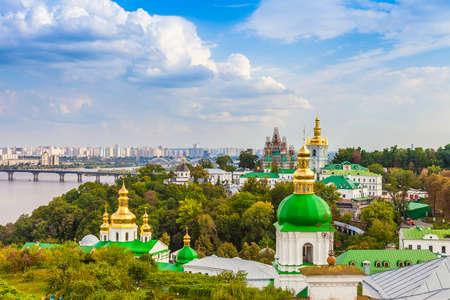 Panoramic view of Kiev Pechersk Lavra Orthodox Monastery in Kiev, Ukraine Stock Photo