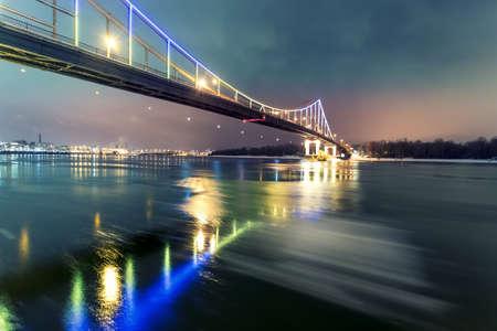 Footbridge in winter Kiev. Ukraine