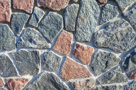 stone wall texture background. Stock Photo