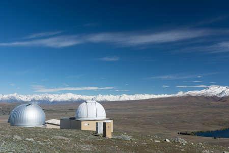 aotearoa: Observatory on Mount John, New Zealand, South Island