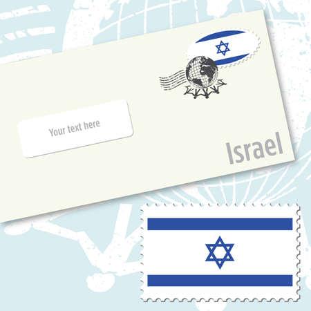 이스라엘 국가 국기 우표와 우편 스탬프와 봉투 디자인