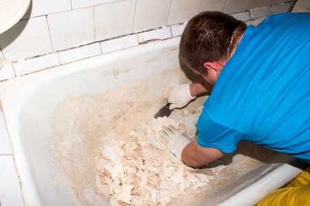 Restoration of the bath.Preparation of the bath for enameling. Stock fotó