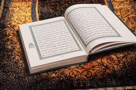 quran: Quran Page Open on Hajj Ayah Stock Photo