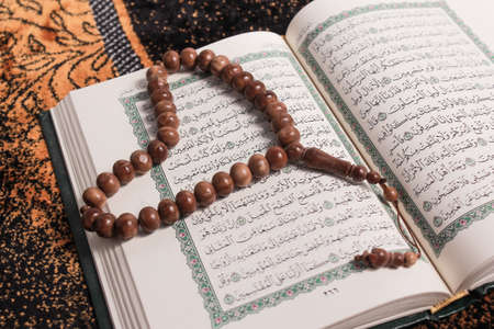 Quran Page Open on Hajj Ayah Stock Photo