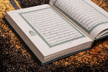 coran: The holy Quran Stock Photo