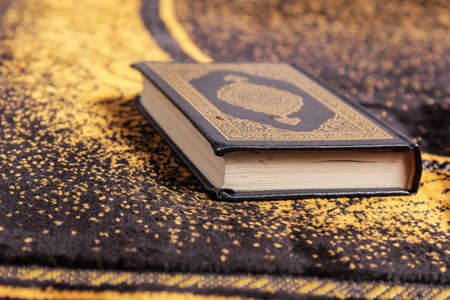 recite: The holy Quran Stock Photo