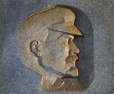 memorable: The memorable tablet Lenin memory