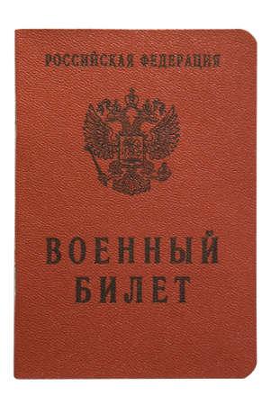 deeds: Deeds proving ones identity in Russia