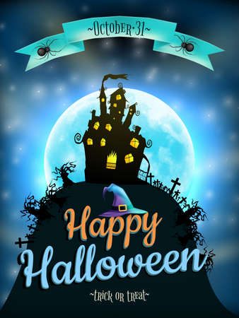 haunted house: Halloween night background with haunted house and full moon.   Illustration
