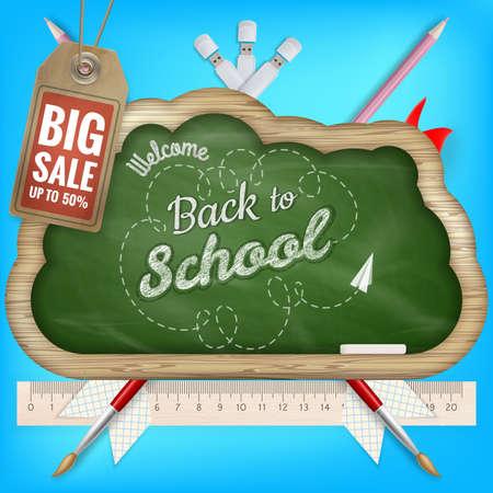 Volver a la venta Fondo de la escuela.