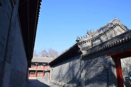 Gong: Prince Gong s Mansion - Beijing, China