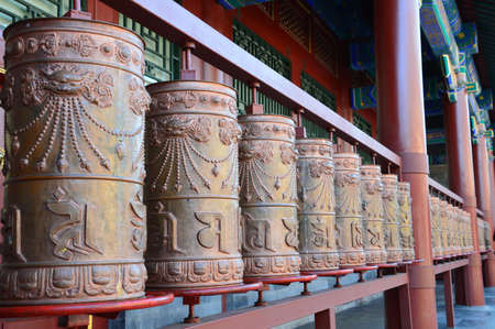 mani: The Mani wheel - Beijing, China