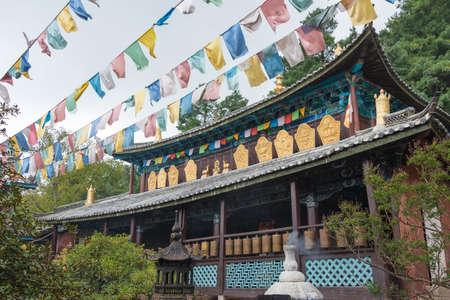sep: LIJIANG, CHINA - SEP 6 2014: Yufeng Lamasery. a famous Monastery in Lijiang, Yunnan, China.