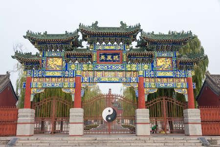 wen: HENAN, CHINA - NOV 28 2014: Youlicheng. a famous Historic Site in Anyang, Henan, China.