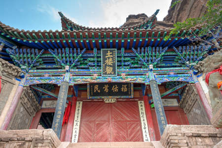 XINING, CHINA - Jul 5 2014: North Mountain Temple(Tulou Guan). National 3A turist attraction, important cultural relic sites under Qinghai protection in the Ancient city of Xining, Qinghai, China. Stock Photo