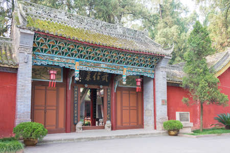 SHAANXI, CHINA - NOV 4 2014: Wuhou Tomb. a famous Historic Site in Mianxian County, Shaanxi, China.
