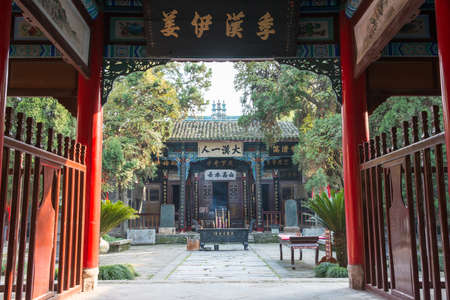 SHAANXI, CHINA - NOV 3 2014: Wuhou Temple. a famous Historic Site in Mianxian County, Shaanxi, China. Editorial
