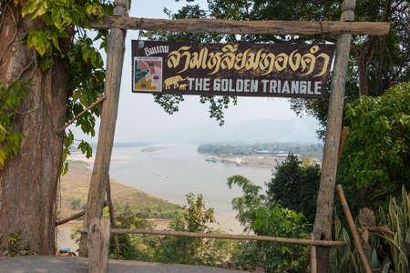khong river: Chiang Rai, Thailand. - Mar 1 2015: Golden Triangle. a famous Tourist spot in Chiang Saen,  Chiang Rai, Thailand.