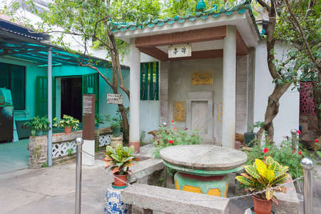 MACAU - Dec 15 2015: Site where the Treaty of Mong-Ha was signed between China and America at Kun Iam Tong Temple. a famous Historic Sites in Macau.
