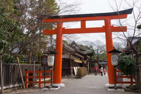shinto: KYOTO, JAPAN - Jan 12 2015: Shimogamo-jinja Shrine. a famous shrine(UNESCO World Heritage Site) in the Ancient city of Kyoto, Japan.