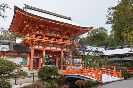 city and county building: KYOTO, JAPAN - Jan 12 2015: Kamigamo-jinja Shrine. a famous shrine(UNESCO World Heritage Site) in the Ancient city of Kyoto, Japan.