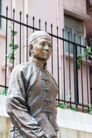 Hong Kong - Dec 02 2015: Dr Sun Yat-sen Statue at Dr Sun Yat-sen Museum. a famous historic site in Hong Kong. Editorial