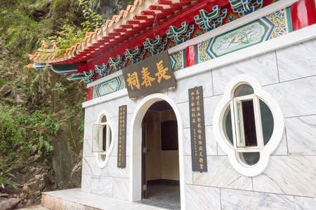 formosa: TAIWAN - Jan 18 2016: Eternal Spring Shirine(Changchunci) in Taroko National Park. A famous landscape in Hualien, Taiwan. Editorial