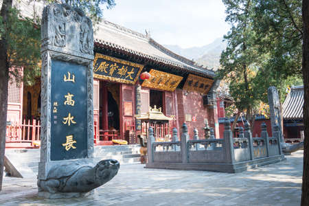 stele: Fawang Temple. a famous historic site in Dengfeng, Henan, China.