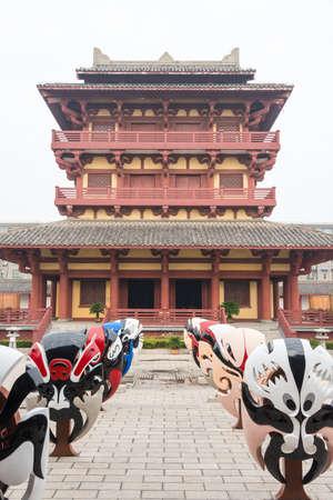 HENAN, CHINA - Oct 26 2015: Prime Minister Cao Palace. a famous historic site in Xuchang, Henan, China.
