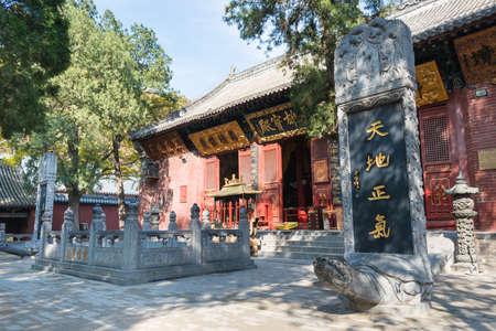 stele: HENAN, CHINA - Nov 03 2015: Fawang Temple. a famous historic site in Dengfeng, Henan, China.